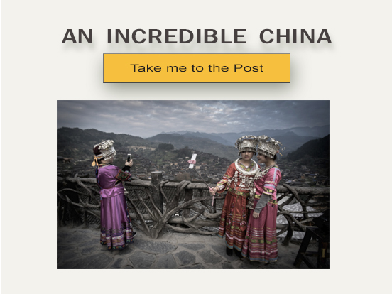 Link to the China Post
